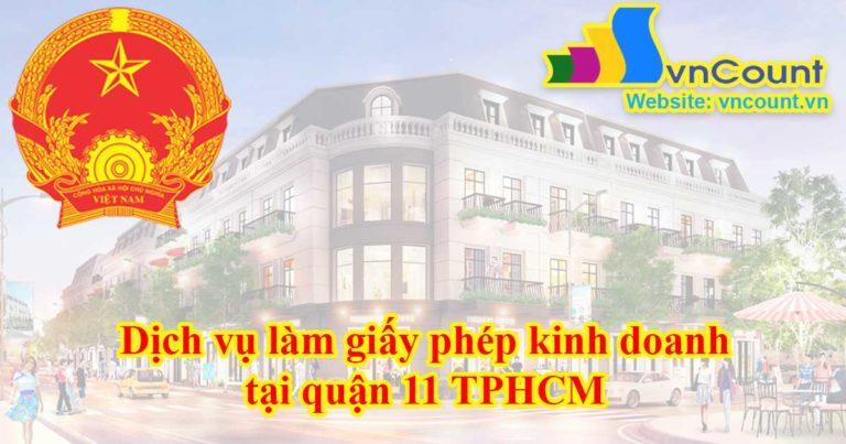 Dịch vụ làm giấy phép kinh doanh tại quận 11 TPHCM