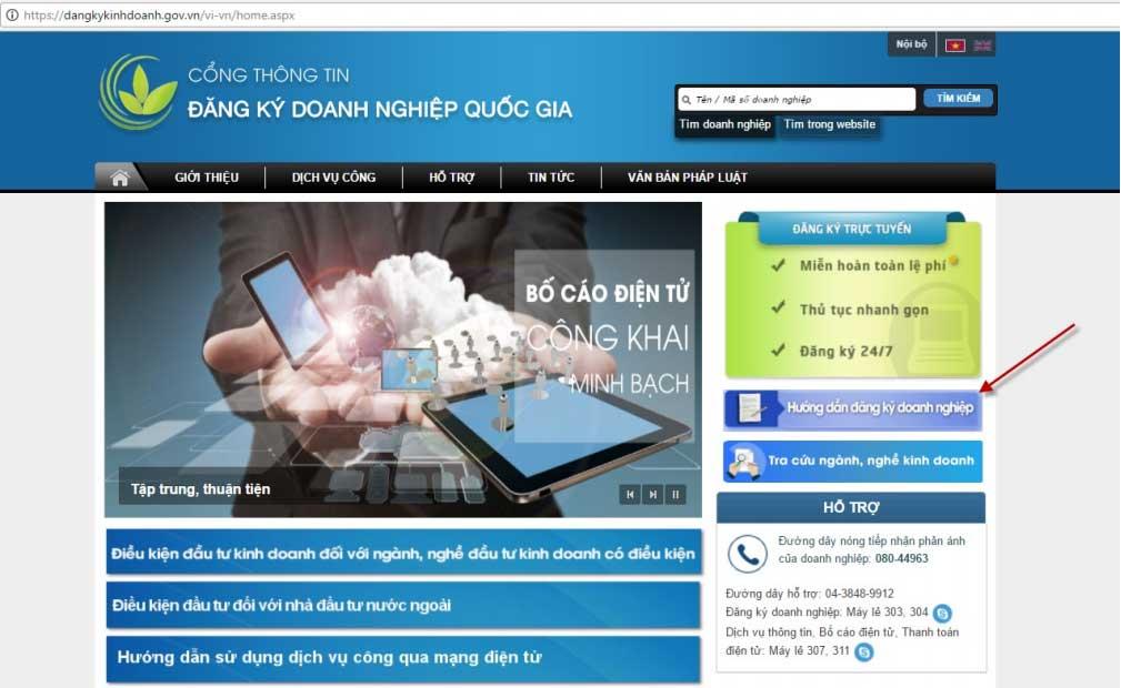 thủ tục nào để nhận được kết quả đăng ký doanh nghiệp qua mạng điện tử