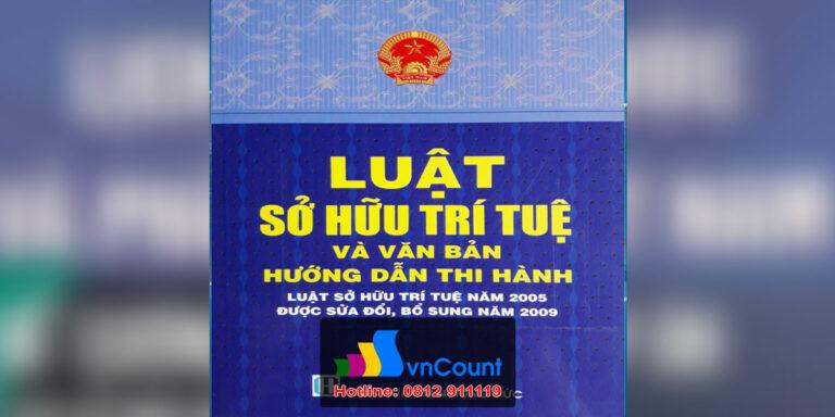 Pháp luật về Sở hữu công nghiệp trong hoạt động thương mại EL36 EHOU
